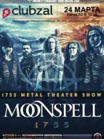 24 марта, Moonspell (ClubZal)