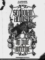 16 декабря, VY POLE ⁞ SEQUOIAN AEQUISON ⁞ ANTETHIC (Fish Fabrique Nouvelle)