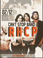 2 декабря, RHCP соль земли хиты группы (Banka Soundbar)