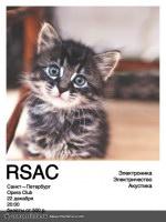 22 декабря, RSAC — Большой концерт (Opera Concert Club)