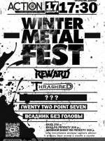 17 декабря, WINTER METAL FEST (Action Club)