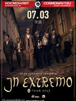 22 сентября, In Extremo (GER) (A2 Green Concert)