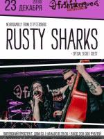 23 декабря, RUSTY SHARKS (Fish Fabrique Nouvelle)