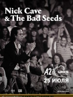 25 июля, Nick Cave and The Bad Seeds (A2 Green Concert)