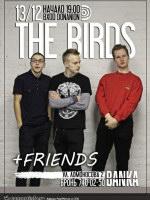 13 декабря, The Birds + friends (Banka Soundbar)