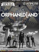 13 апреля, Orphaned Land (Opera Concert Club)