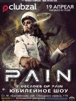 19 апреля, PAIN (SWE) (ClubZal)
