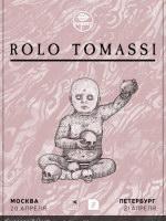 21 апреля, Rolo Tomassi (ZOCCOLO 2.0)