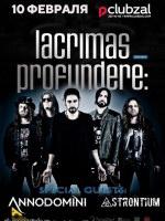 10 февраля, LACRIMAS PROFUNDERE (ClubZal)