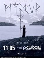 11 мая, Myrkur (ClubZal)