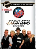 8 февраля, MANFRED MANN'S EARTH BAND TRIBUTE (Jagger)